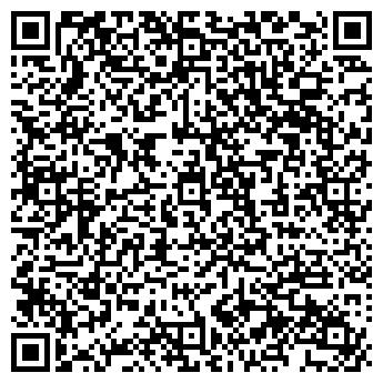 QR-код с контактной информацией организации Аптека № 112