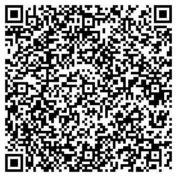 QR-код с контактной информацией организации ПОС-ХОЛДИНГ