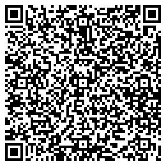 QR-код с контактной информацией организации ФАРМИР