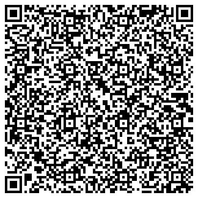 QR-код с контактной информацией организации Межрайонная ИФНС России № 46 по г. Москве