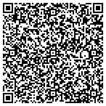 QR-код с контактной информацией организации ИНСПЕКЦИЯ ФЕДЕРАЛЬНОЙ НАЛОГОВОЙ СЛУЖБЫ № 39