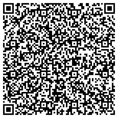 QR-код с контактной информацией организации ИНСПЕКЦИЯ ФЕДЕРАЛЬНОЙ НАЛОГОВОЙ СЛУЖБЫ № 44