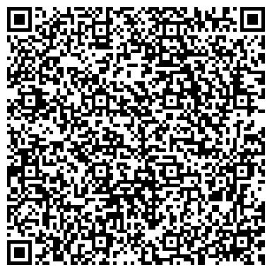QR-код с контактной информацией организации МЕЖРАЙОННАЯ НАЛОГОВАЯ ИНСПЕКЦИЯ № 49