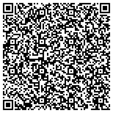 QR-код с контактной информацией организации БАБУШКИНСКАЯ УЧАСТКОВАЯ ВЕТЕРИНАРНАЯ ЛЕЧЕБНИЦА