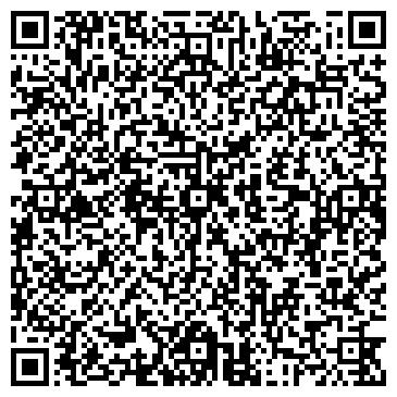 QR-код с контактной информацией организации Предприятие № 5