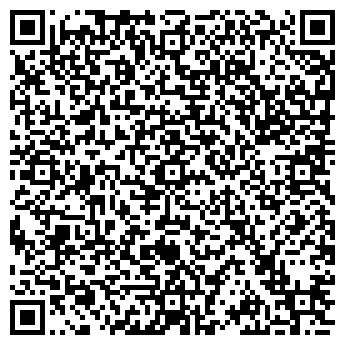 QR-код с контактной информацией организации ШКОЛА № 490