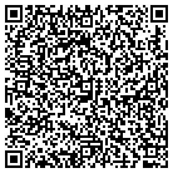 QR-код с контактной информацией организации ШКОЛА № 500