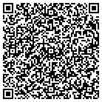 QR-код с контактной информацией организации ШКОЛА № 485