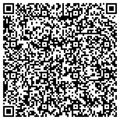 QR-код с контактной информацией организации АЛЬТАИР+