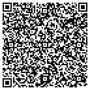 QR-код с контактной информацией организации МОНОМАХЪ ИНШУРАНС