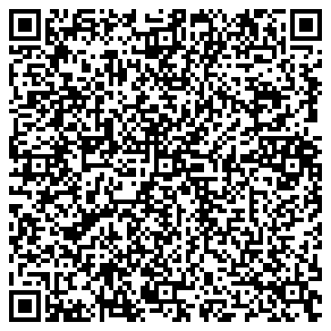 QR-код с контактной информацией организации АВТОГИДРОСИСТЕМЫ