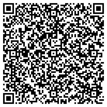 QR-код с контактной информацией организации СТАГЕН