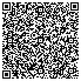 QR-код с контактной информацией организации ТОЙОТА-КАР