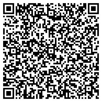 QR-код с контактной информацией организации MBS