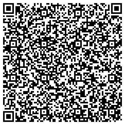 QR-код с контактной информацией организации ОТДЕЛ ВНУТРЕННИХ ДЕЛ (ОВД) ПО ЮЖНОПОРТОВОМУ РАЙОНУ