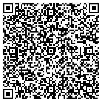 QR-код с контактной информацией организации IMPERO (Закрыто)
