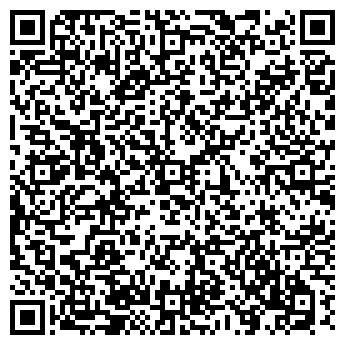 QR-код с контактной информацией организации ПАРКЕТ-СТАР
