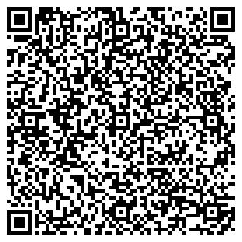 QR-код с контактной информацией организации НА ВОЛГОГРАДКЕ
