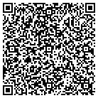 QR-код с контактной информацией организации МАКСИМА СЛАВИЯ