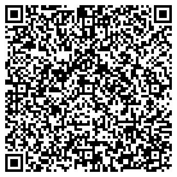 QR-код с контактной информацией организации САД ПОДАРКОВ