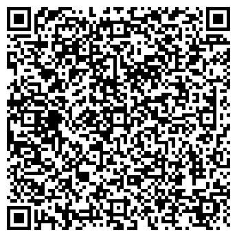 QR-код с контактной информацией организации ПОСОЛЬСТВО ФРАНЦИИ