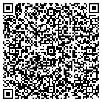 QR-код с контактной информацией организации ОСИНСКНЕФТЬ НЕФТЕГАЗОДОБЫВАЮЩЕЕ УПРАВЛЕНИЕ
