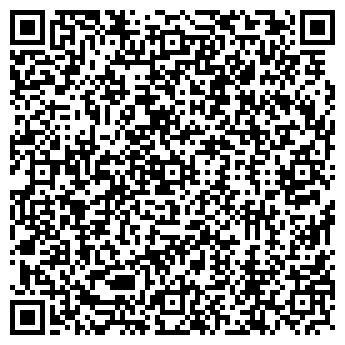QR-код с контактной информацией организации ЦДНГ-7 НГДУ ОСИНСКНЕФТЬ