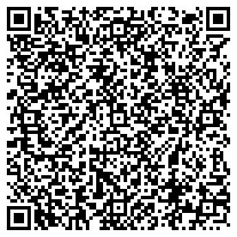 QR-код с контактной информацией организации ЦДНГ-8 НГДУ ОСИНКСНЕФТЬ