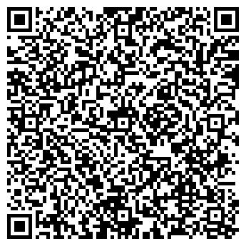QR-код с контактной информацией организации ООО САМАРА-РЕММАШ-СЕРВИС