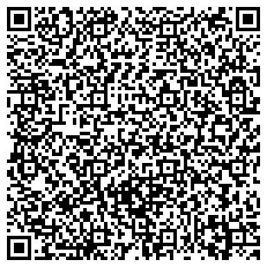 QR-код с контактной информацией организации СИБИРСКАЯ СЕРВИСНАЯ КОМПАНИЯ ЗАО ОТРАДНЕНСКИЙ ФИЛИАЛ