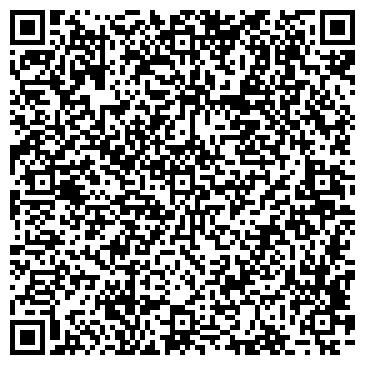 QR-код с контактной информацией организации Дополнительный офис № 7813/014