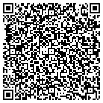 QR-код с контактной информацией организации АЛЕКСТЕЛ