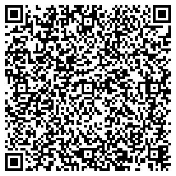 QR-код с контактной информацией организации WELHOME