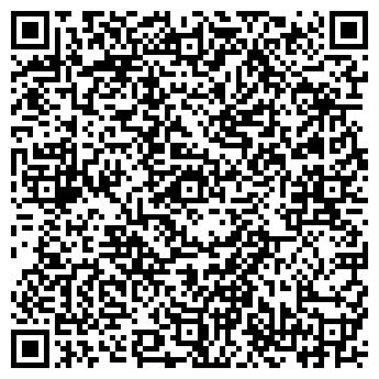 QR-код с контактной информацией организации КАМЕННЫЙ ПОЯС