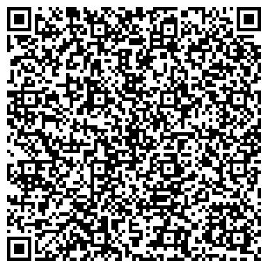 QR-код с контактной информацией организации МОСКОВСКИЙ РЕГИОНАЛЬНЫЙ ЦЕНТР ЖИЛЬЯ