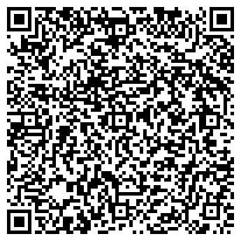 QR-код с контактной информацией организации ТРЕТЬЯКОВ