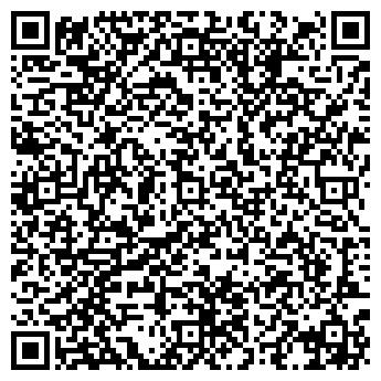 QR-код с контактной информацией организации ВИССМАНН