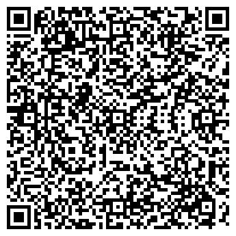 QR-код с контактной информацией организации ВИЛЬЯМ БАСС