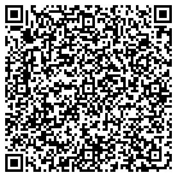 QR-код с контактной информацией организации КВАРТИРА 44