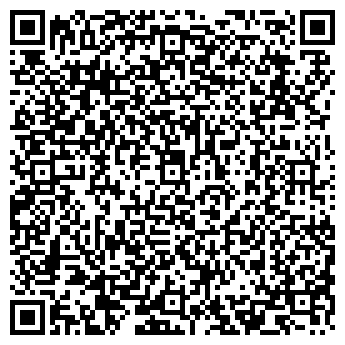 QR-код с контактной информацией организации ТРАТТОРИЯ ВЕНЕЦИЯ