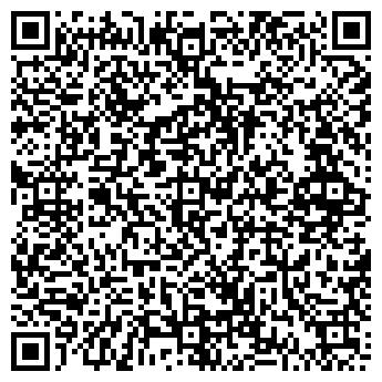 QR-код с контактной информацией организации Ю-ТИ-ДЖИ ЭКСПРЕСС
