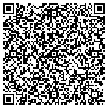 QR-код с контактной информацией организации ЧАЙНА-СИТИ