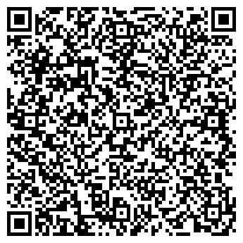 QR-код с контактной информацией организации РОГОЖИНСКАЯ УЧАСТКОВАЯ БОЛЬНИЦА
