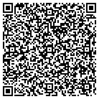 QR-код с контактной информацией организации АЛРОСА НА КАЗАЧЬЕМ