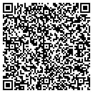 QR-код с контактной информацией организации БЕЛЛЗ