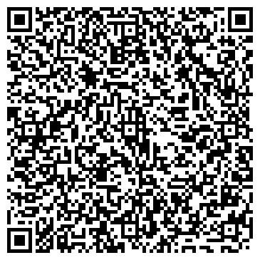 QR-код с контактной информацией организации ДЕЛЬТА-ТРЭВЕЛ ТУРИСТИЧЕСКОЕ АГЕНТСТВО