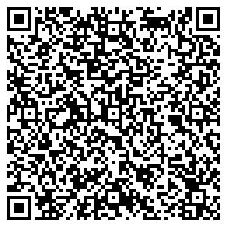 QR-код с контактной информацией организации ЕРЕВАН