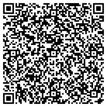 QR-код с контактной информацией организации КАЛИНКИНЪ