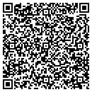 QR-код с контактной информацией организации ЛЯ ГУРМЭ