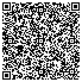 QR-код с контактной информацией организации САЛЛИ О'БРАЙЕНС